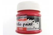 http://www.multemargele.ro/38591-jqzoom_default/culoare-acrilica-mata-50-ml-carmin.jpg