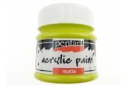 https://www.multemargele.ro/38659-jqzoom_default/culoare-acrilica-mata-50-ml-verde-lamaie.jpg