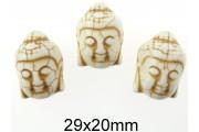 http://www.multemargele.ro/47334-jqzoom_default/howlite-sintetic-buddha.jpg