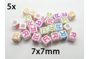 https://www.multemargele.ro/60115-jqzoom_default/5blitere-acrilice-multicolore-litera-r.jpg