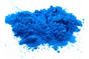 https://www.multemargele.ro/61516-jqzoom_default/pigment-metalic-albastru-10gr.jpg