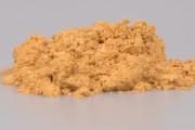 https://www.multemargele.ro/61653-jqzoom_default/35gpigmenti-perlescenti-pudra-mica-fine-gold.jpg